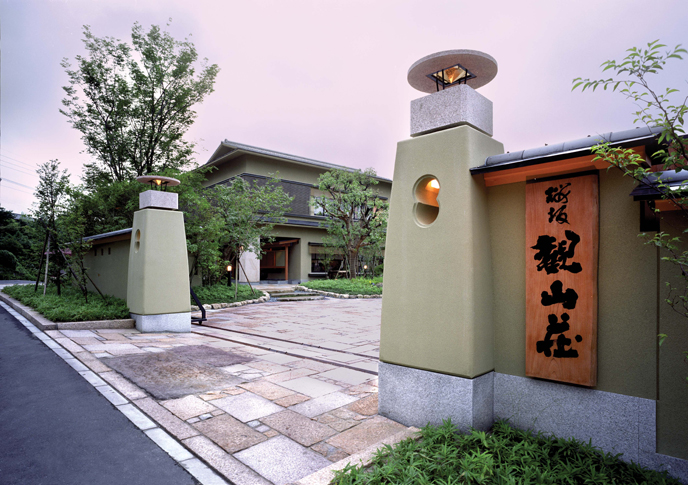 kanzansou gakusei02 桜坂観山荘で和式の模擬結婚式 市内の専門学校生も見学