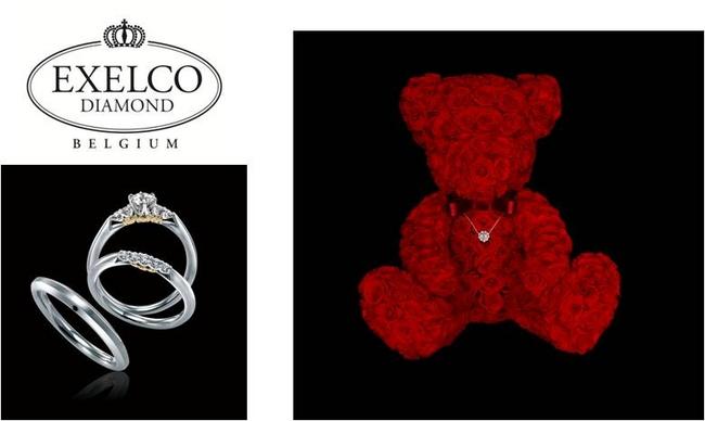 d7438 20 596990 0 Best Gift Fair ローズベアから世界一のダイヤモンドの贈り物